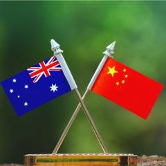 ChAFTA_China Australia Free Trade Agreement_Change of Authorities_China flag and Australia flag