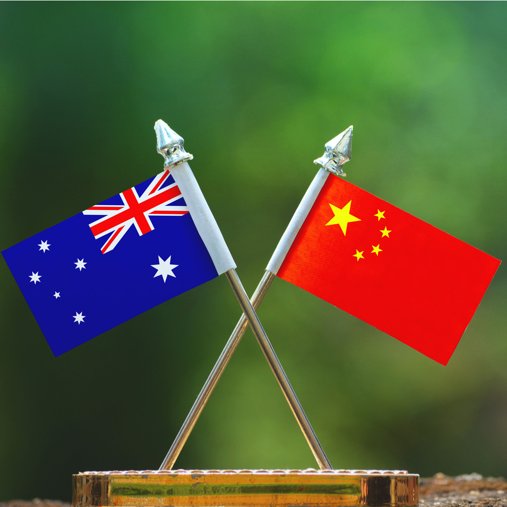 Changes to Chinese FTA Certificate Issuing Authority Have